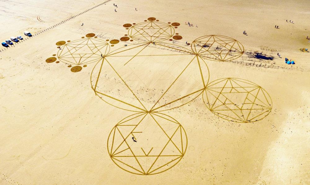 "Sand 50 ~ ""Icosahedra"""